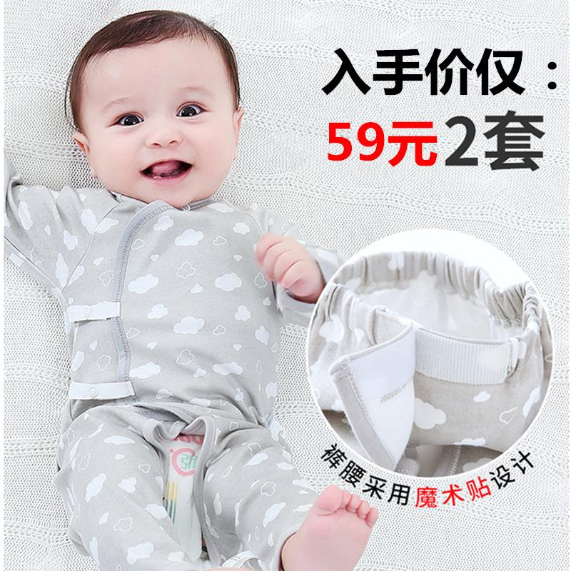 猫人新生儿衣服初生婴儿纯棉内衣套装暗扣-魔术粘贴0-3个月和尚服