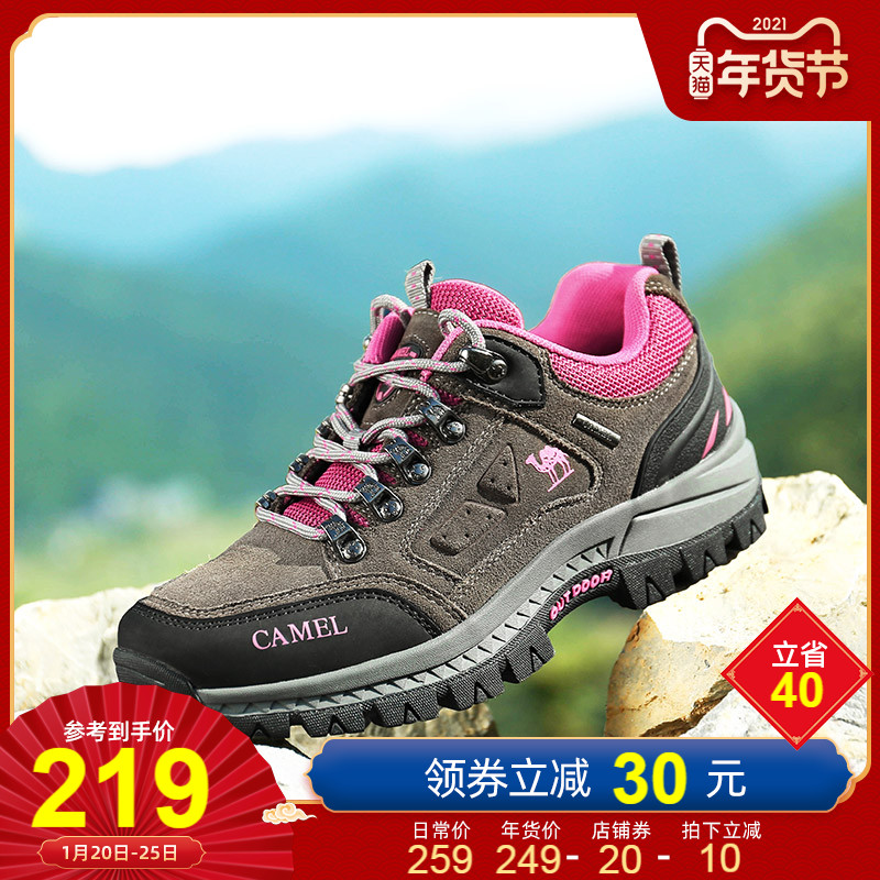 Camel women's shoes 2020 fall/winter sports shoes women's leather casual travel shoes lightweight