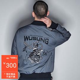 固制SE 武松打虎WUSUNG原创设计冬季运动棉服男夹棉夹克阔型棉衣图片