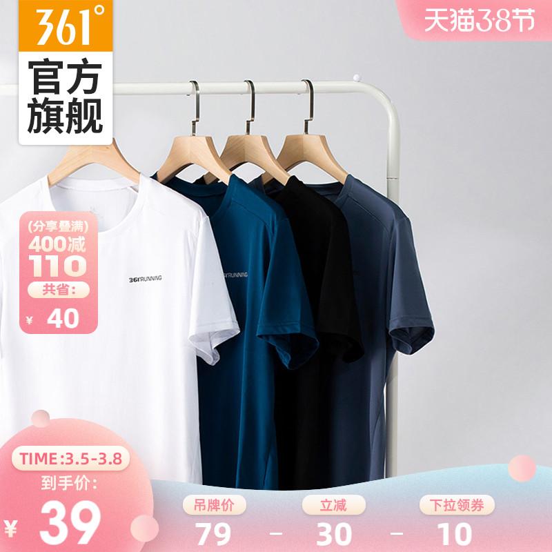 Мужские футболки Артикул 562794858008