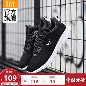 361夏季网面透气361度跑步鞋男鞋