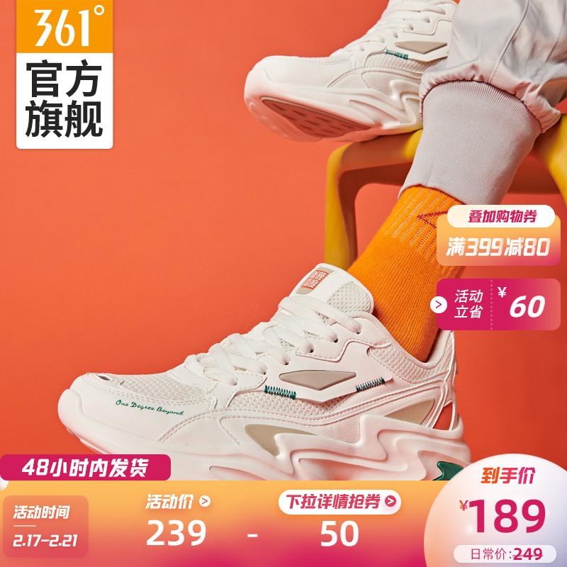361老爹鞋男鞋2020春季新款复古鞋子361度百搭运动鞋潮鞋休闲鞋男
