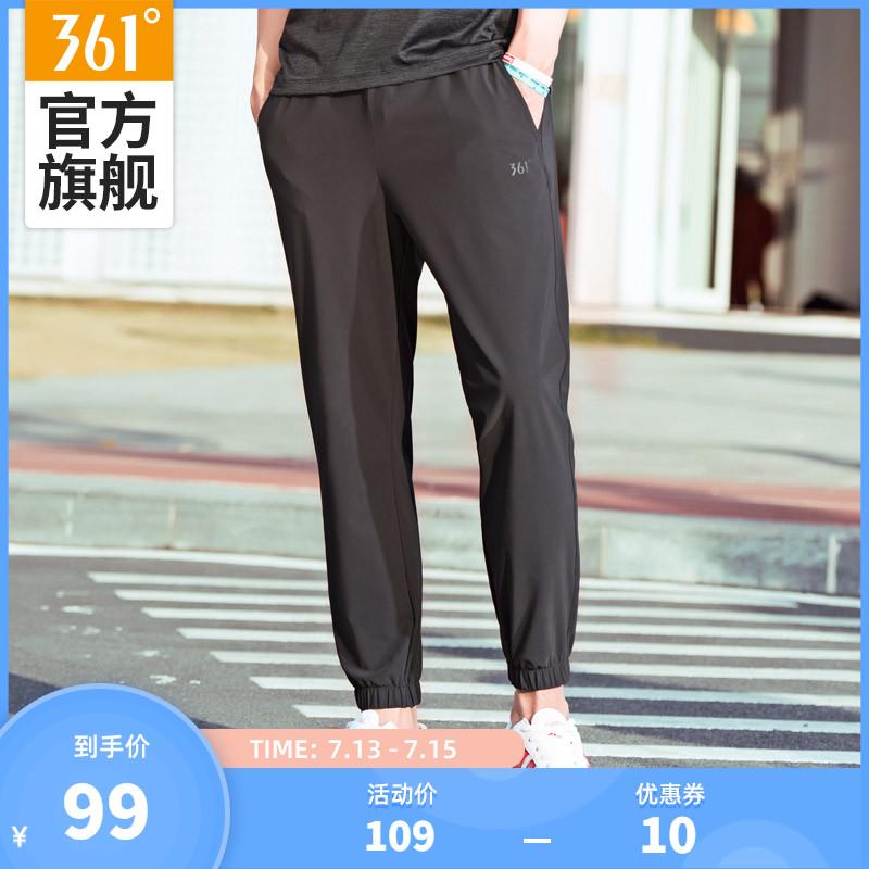 361运动裤男夏季薄款收口梭织长裤宽松束脚速干裤子休闲九分裤男