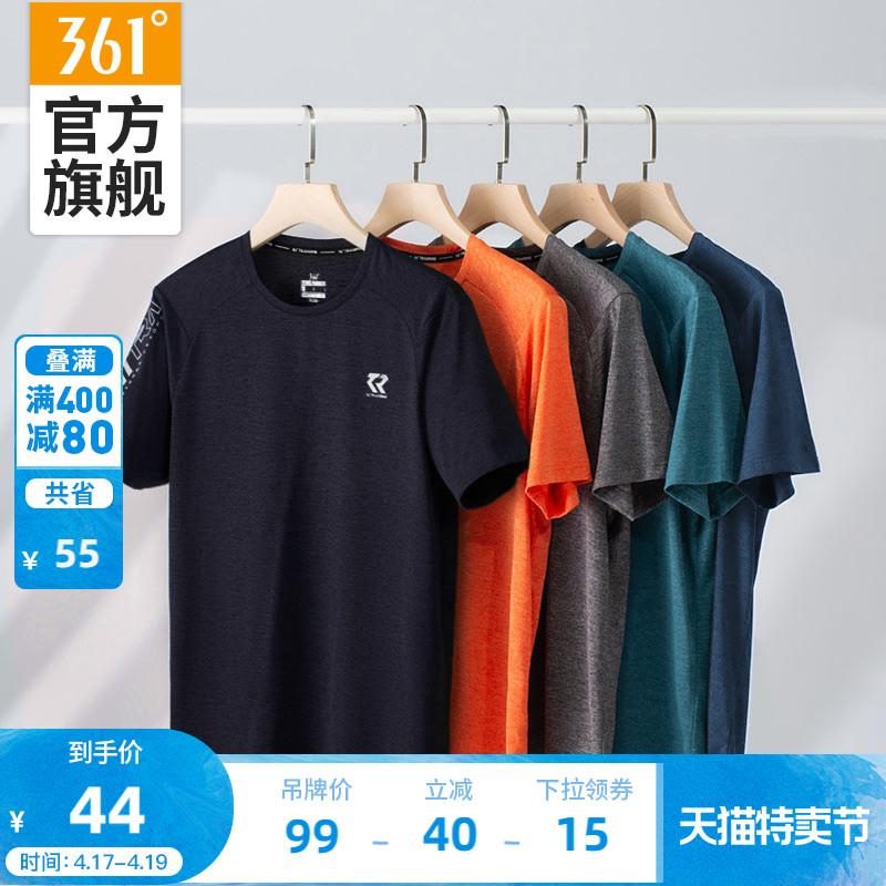 361运动t恤男2021夏季新款健身速干衣T恤衫冰丝圆领透气跑步短袖