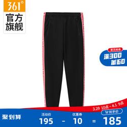 361运动裤女2020春新款潮流休闲长裤薄裤子纯色修身休闲裤