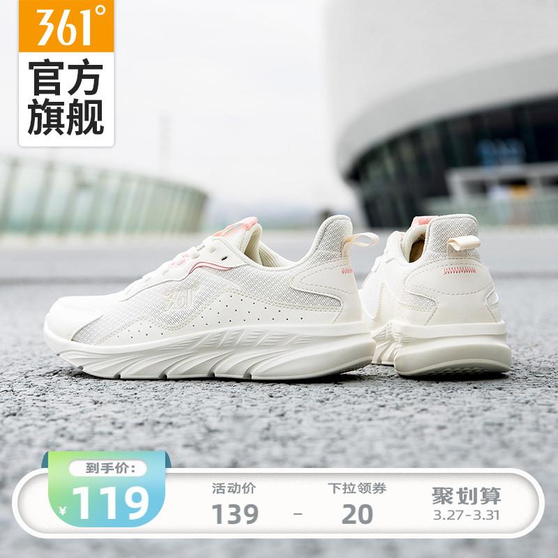 361 2021春季新款轻便361度女鞋质量好不好