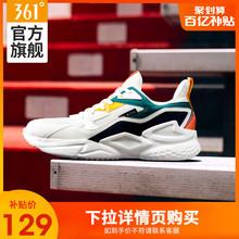 361男鞋运动鞋2020秋冬季新款复古鞋子361度休闲鞋百搭老爹鞋潮男