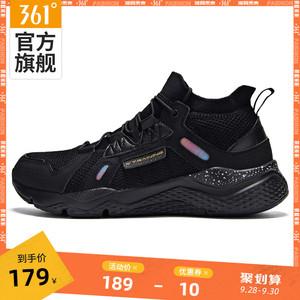 361男鞋运动鞋2020新款361度舒适防滑耐磨鞋子潮流网面综训鞋男