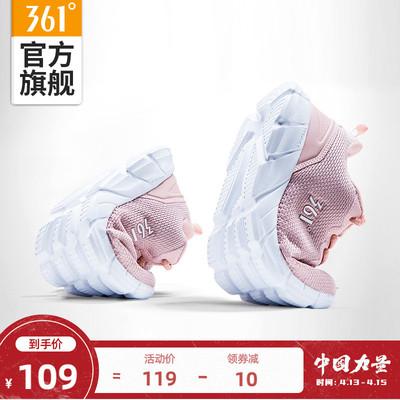 361女鞋运动鞋2021夏季新款透气跑鞋网鞋轻便休闲鞋子减震跑步鞋