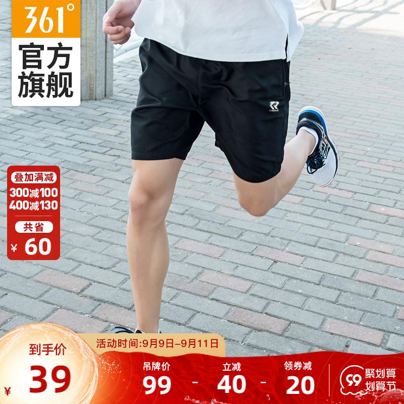361运动男夏季健身黑色休闲短裤
