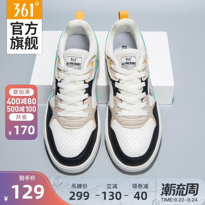 361男鞋运动鞋2021秋季新款休闲鞋百搭小白鞋子韩版低帮板鞋男潮