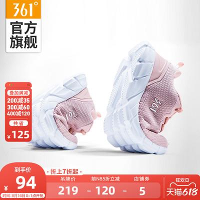 361运动鞋女鞋2021夏季新款网面透气跑鞋轻便休闲鞋子减震跑步鞋