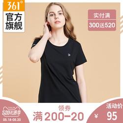361度短袖t恤女2019新款女士圆领修身短袖夏季纯色361上衣女