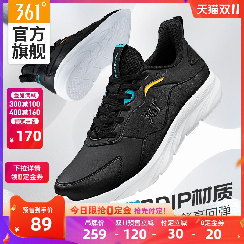 双11预售361男鞋运动鞋2021...