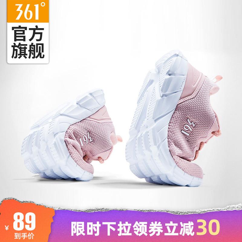 361女鞋运动鞋2020秋季皮面透气跑鞋轻便休闲鞋361度减震跑步鞋女