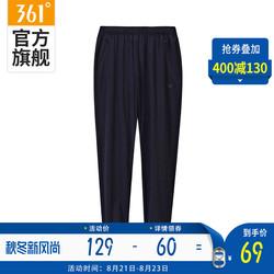 【领券满99减60】361运动长裤女裤夏季薄款透气九分裤收口运动裤