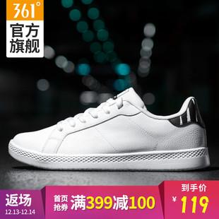 361男鞋板鞋2019新款运动鞋361度轻便舒适休闲鞋子小白鞋男潮