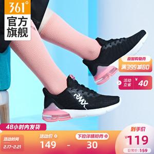 361女鞋运动鞋春夏季网面透气半掌气垫跑鞋减震休闲跑步鞋子女