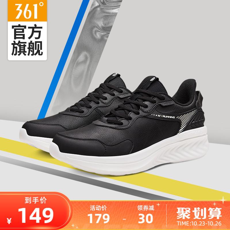 氢翼361男鞋运动鞋2021秋冬新...