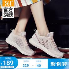 锋熠361运动鞋女鞋2021夏季新款跑鞋轻便网面透气鞋子减震跑步鞋