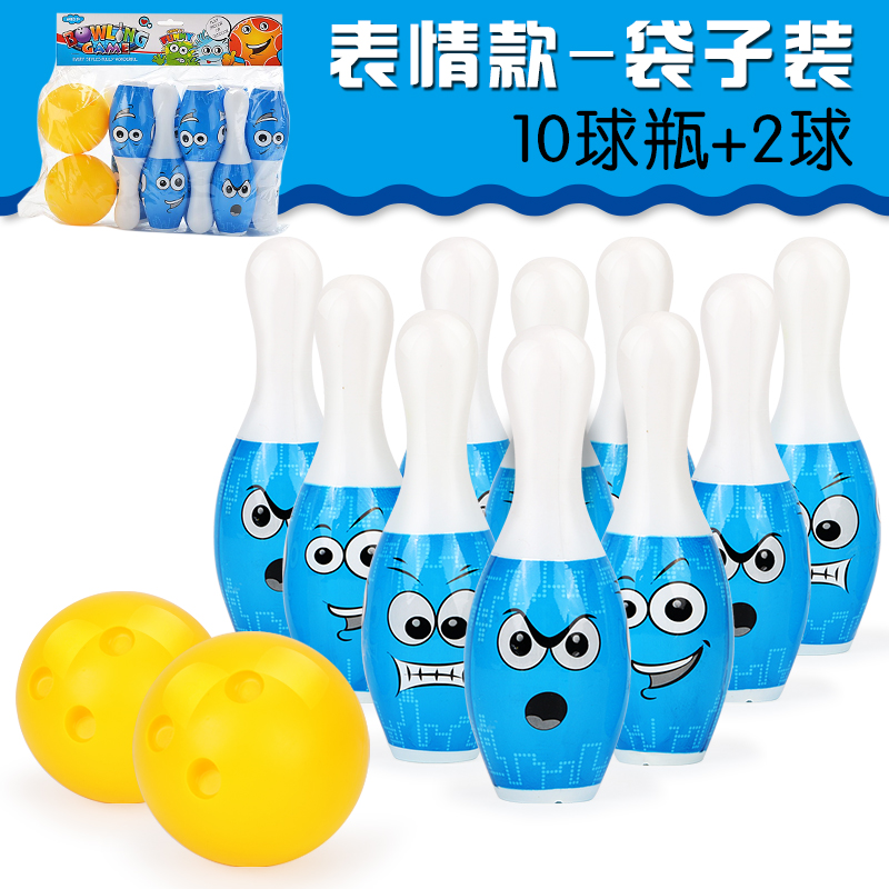 Bowling toy set childrens large indoor baby ball games outdoor toys