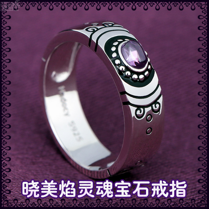 Xiaomei flame ring magic girl little round GOD Devil flame black long straight S925 silver two dimensional animation surrounding