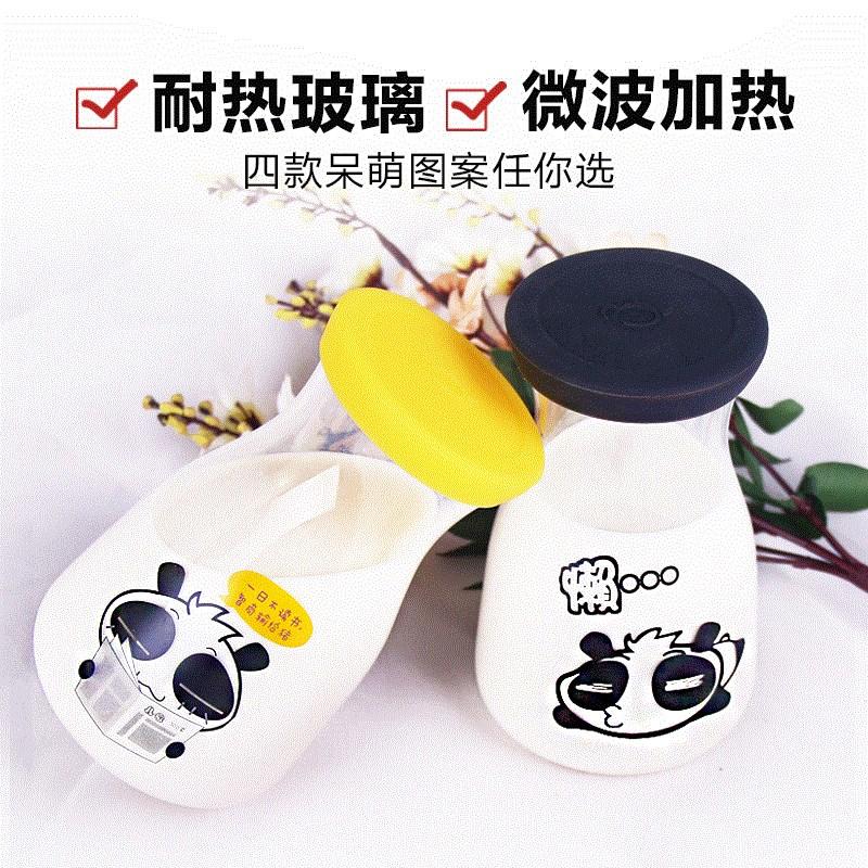 400ml 酸奶加热牛奶杯带盖微波炉耐热玻璃水杯成人奶瓶刻度便携杯