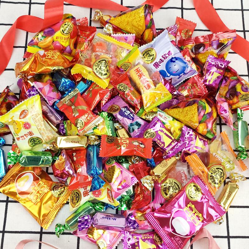 11-02新券徐福记什锦糖果软硬酥糖500g果喜糖