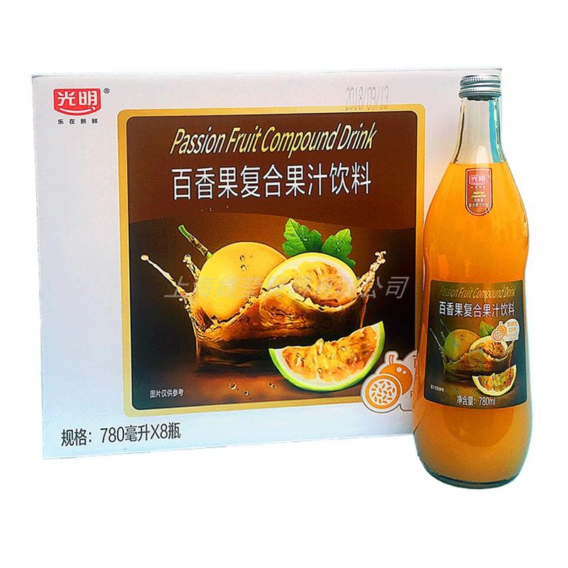 光明百香果复合果汁饮料780ml*8瓶/箱玻璃瓶质量保证光明乐在新鲜
