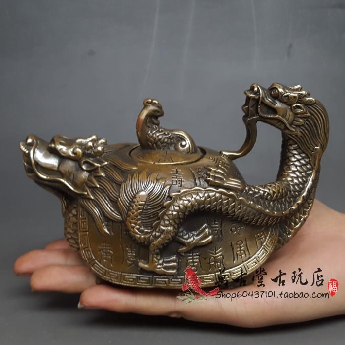 Antique antique antique copper dragon turtle pot ornaments Baishou dragon turtle pot wine pot teapot home decoration gifts antique collection