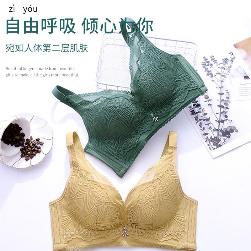 泰国乳胶无钢圈收副乳蕾丝舒适内衣