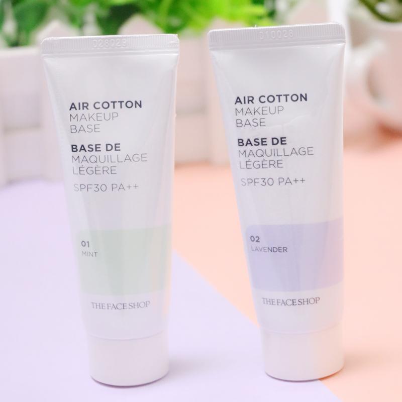 韩国菲诗小铺隔离霜植物清透妆前乳遮瑕裸妆正品紫色绿色保湿修颜