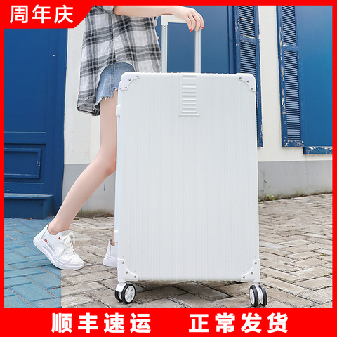 行李箱男超大容量32寸学生拉杆箱万向轮女30大号旅行密码皮箱子28