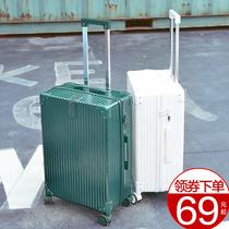 寸男女箱子20旅行箱24寸28寸密码箱行李箱26复古铝框拉杆箱万向轮