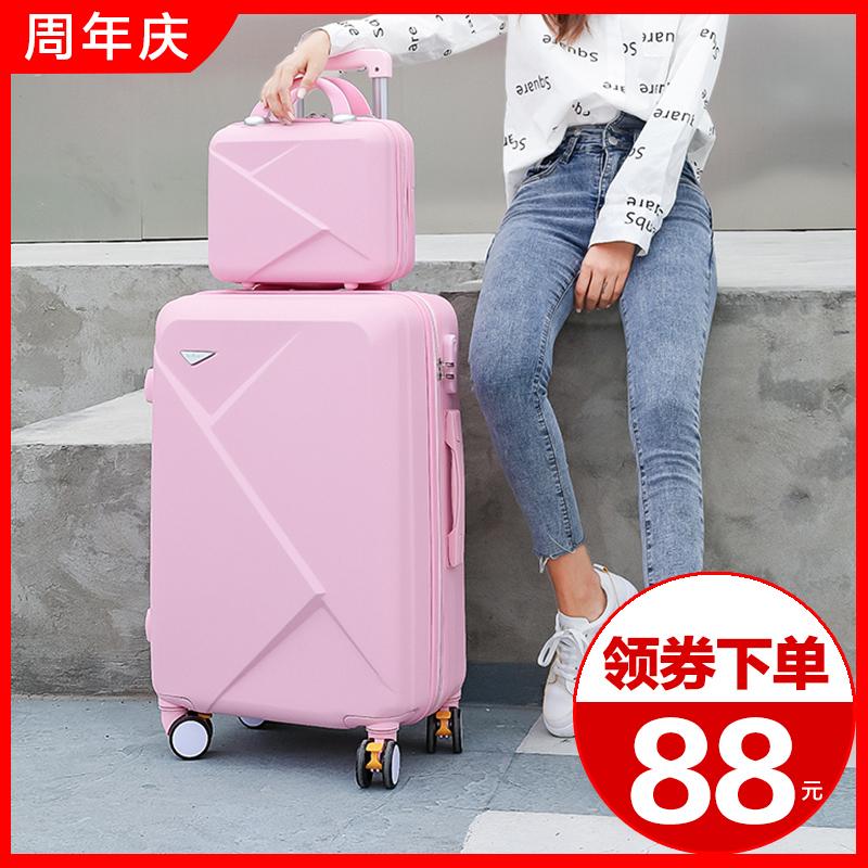 行李箱女20小型轻便拉杆箱万向轮24寸学生男旅行密码皮箱子韩版潮
