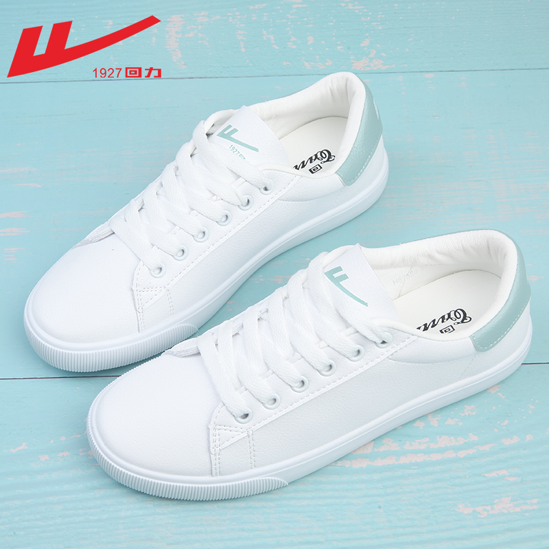 Reline small white shoes female summer 2021 new women's shoes shoes children thin section breathable explosion models official flagship store