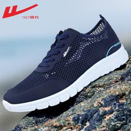 回力男鞋夏季透气网鞋男2020新款薄款网面运动鞋男休闲网眼跑步鞋