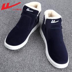 回力棉鞋男雪地靴男保暖冬季2020新款加绒加厚东北男士二棉鞋子男