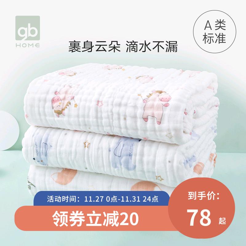 gb好孩子初生纯棉超柔吸水纱布浴巾