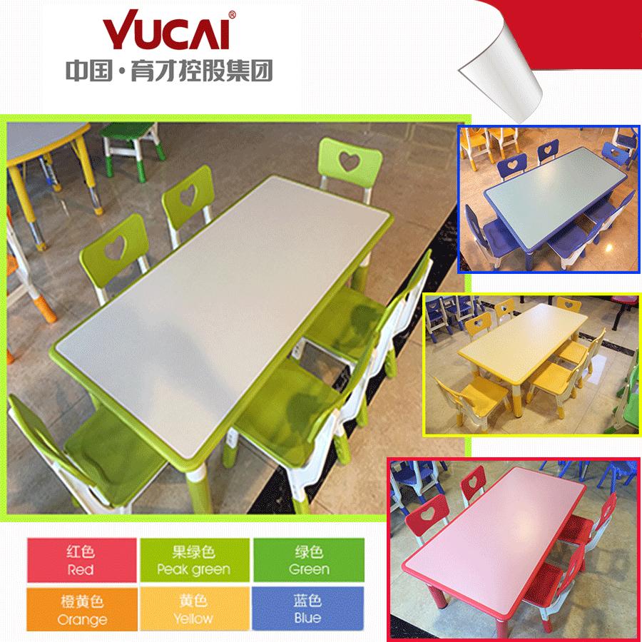 幼稚園は昇降して授業の机の子供のおもちゃのプラスチックの長い四角テーブルの幼児の環境保護の机の教育才能を学ぶことができます。