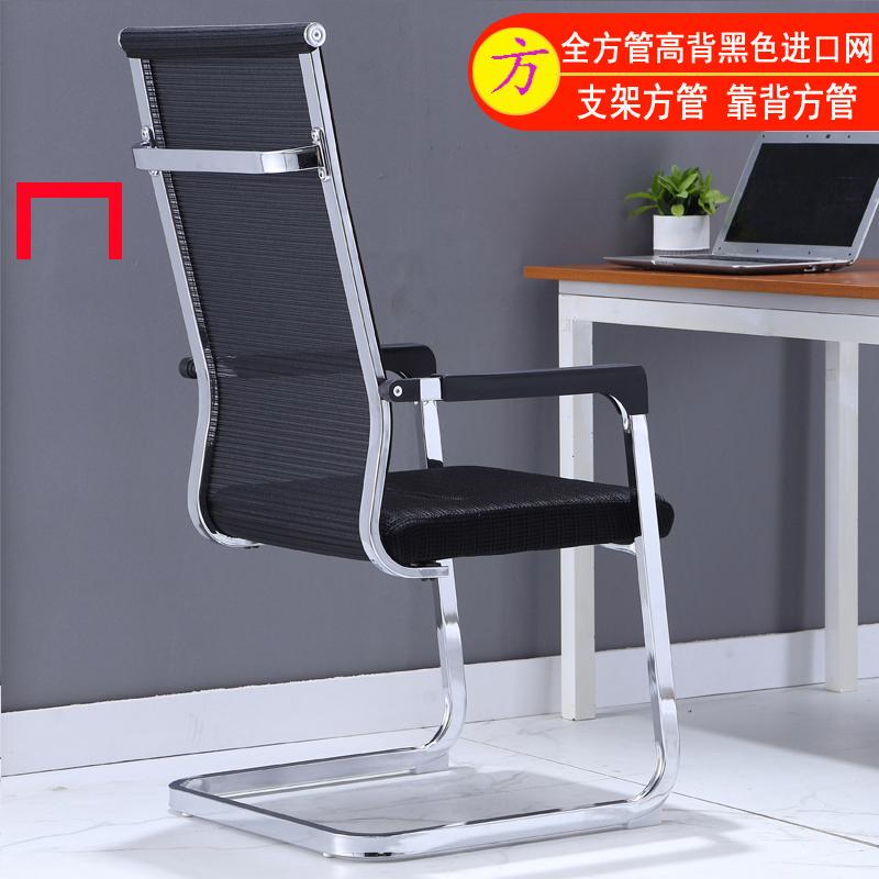 Офисные стулья / Компьютерные кресла Артикул 579949434413