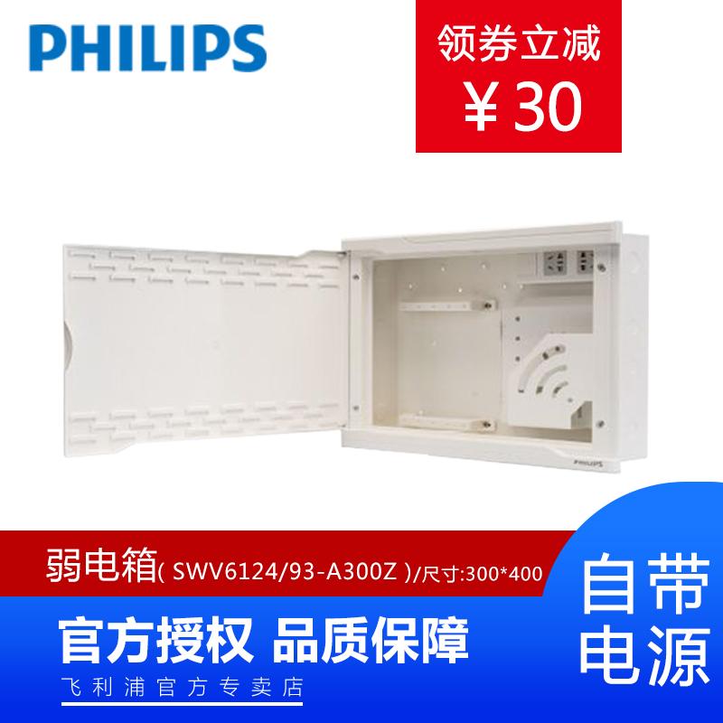 Philips слабый ящик дома скрытый большой мультимедийный распределительный ящик сетевой информационный ящик коробка распределителя коробки