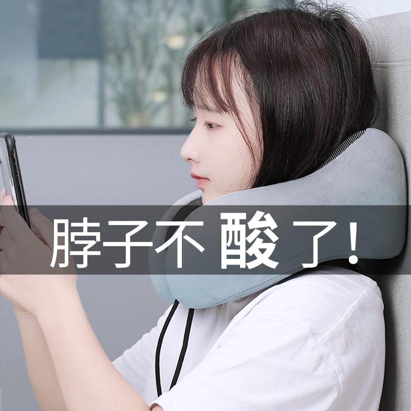 u型枕颈椎护颈枕护脖子靠枕办公室u形枕头旅行坐车睡觉午睡神器
