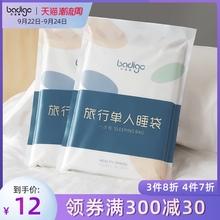 旅行一次姓睡袋夏季单人双人酒店隔脏床单便携式被套被罩旅游纯棉