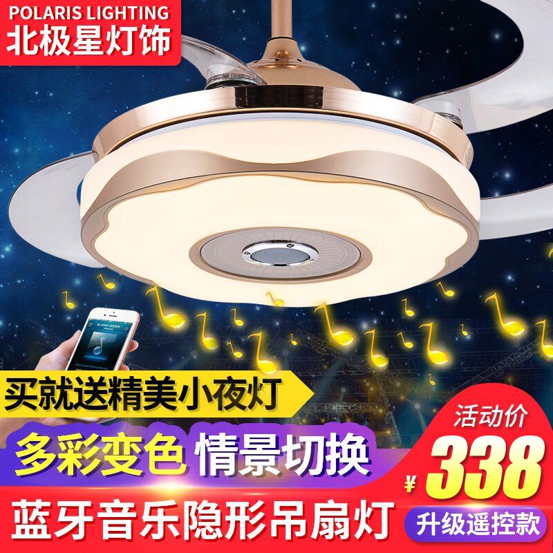 蓝牙音乐吊扇灯隐形风扇灯现代简约家用客厅餐厅带音响风扇吊灯