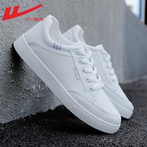 回力小白鞋男鞋2021年新款夏季薄款透气休闲账动板鞋子男士百搭潮