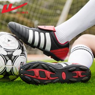 回力足球鞋男碎钉鞋女儿童球鞋成人足球训练鞋小学生青少年男童TF图片