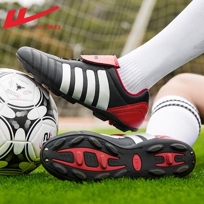 回力足球鞋男碎钉鞋女儿童球鞋成人足球训练鞋小学生青少年男童TF