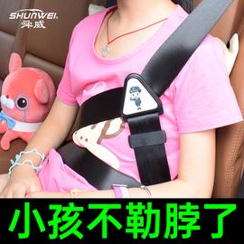 汽车儿童安全带调节固定器宝宝座椅防勒脖简易辅助带限位器护肩套图片