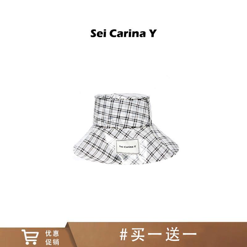 Sei Carina Y袁冰妍周笔畅同款PU格子透明渔夫帽休闲时尚韩版盆帽